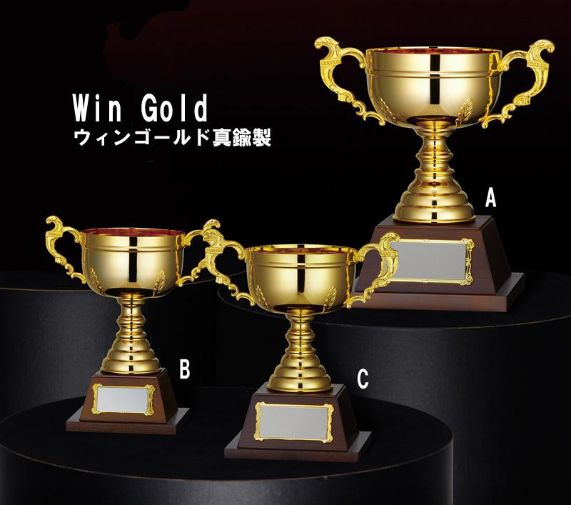 【限定特価】 ★30%引き★RLG-368Bカップ, スマホケースのフォカ:bbd8c5bb --- business.personalco5.dominiotemporario.com