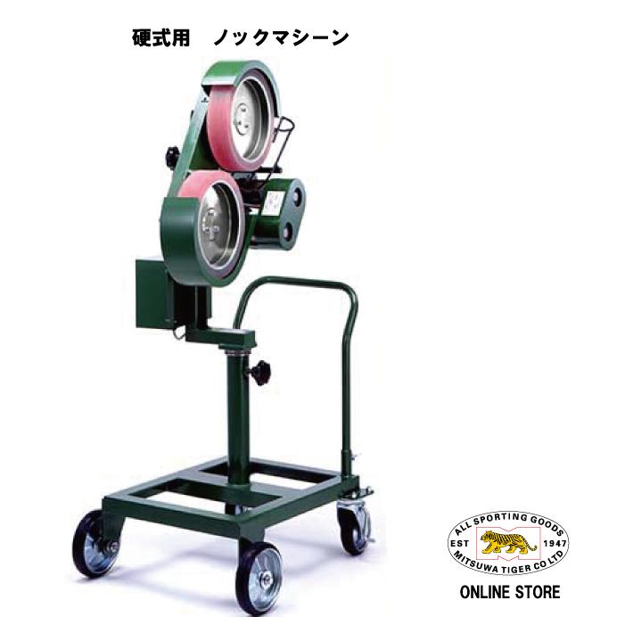 (メーカー直送)美津和タイガー・硬式用 ノックマシンRWU.【全国送料無料】(ノックマシーン)銀行振込(前払い)またはクレジット払い扱いとなります。