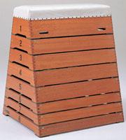 (メーカー直送)大型8段 跳び箱(一般・大学・高校用)【銀行前払いまたはクレジット払い扱い・送料無料商品】