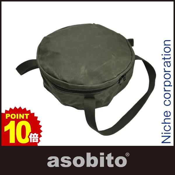 アソビト 10インチ 深型キャンプオーブン 防水帆布ケース (オリーブ) [ AB-003 ]