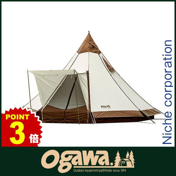 キャンパル ピルツ 15 T/C [ 2790 ][テント ポールテント キャンプ用品]
