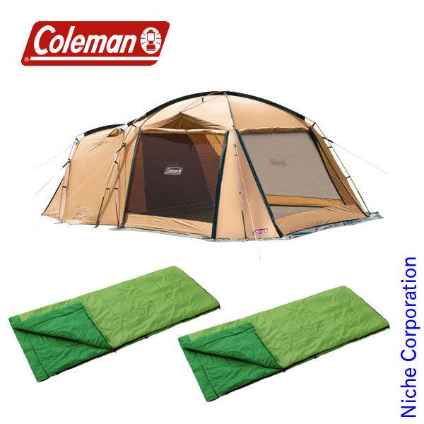 コールマン タフスクリーン2ルームハウス&パフォーマーII/C15 セット