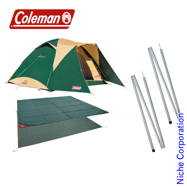 コールマン タフワイドドームIV/300 スタートパッケージ・キャノピーポール180 2本 テント SET-201706C キャンプ用品