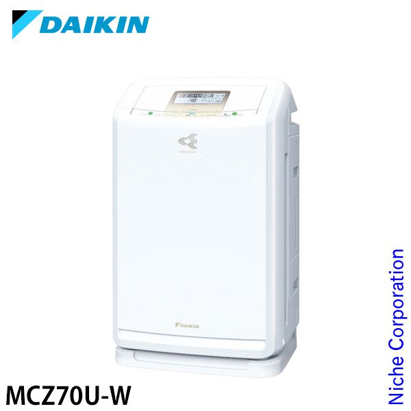 ダイキン 除加湿ストリーマ空気清浄機 クリアフォース ホワイト MCZ70U-W 除湿機能付 秋花粉 加湿器