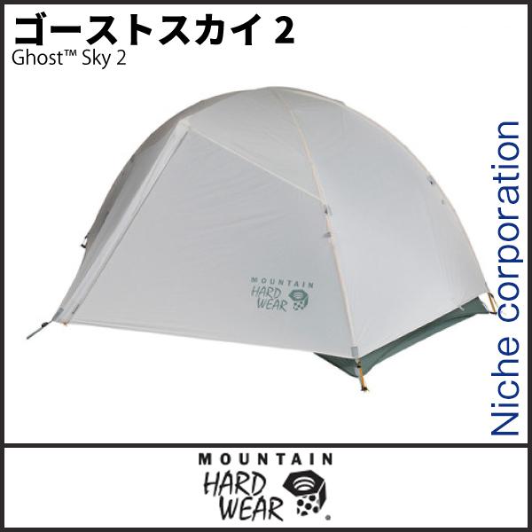 マウンテンハードウェア ゴーストスカイ2 テント [ OU9692-063 ]