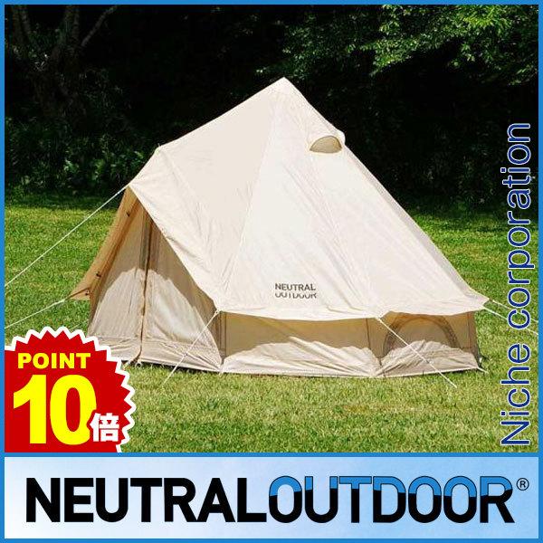 ニュートラルアウトドア GE テント 2.5m [ 23456 ][コンパクトキャンプ用品]
