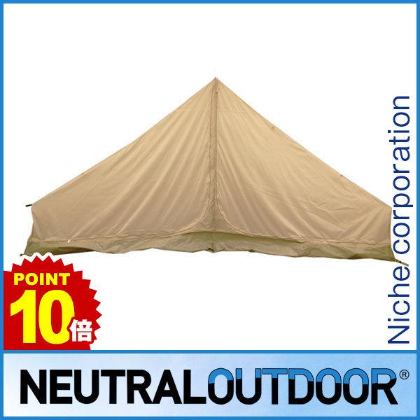 ニュートラルアウトドア GE テント 4m インナーテント [ 24193 ] [テント用品 キャンプ用品]