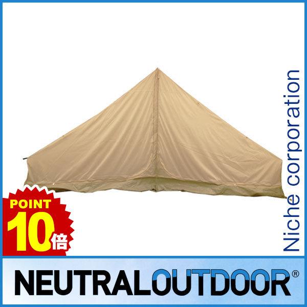 ニュートラルアウトドア GE テント 3m インナーテント [ 31413 ] [テント用品 キャンプ用品]