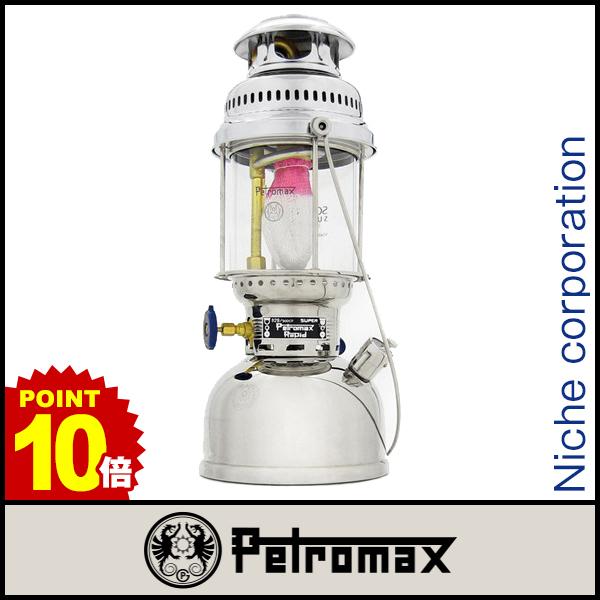 ペトロマックス HK500 灯油ランタン(ニッケル) [ 02150 ]