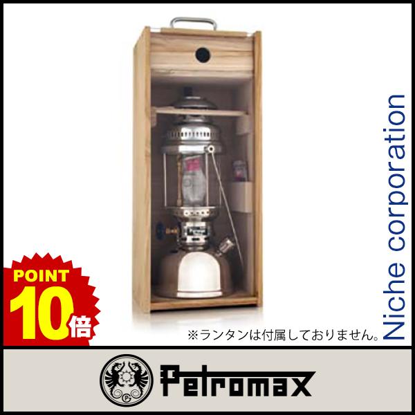 ペトロマックス 木製ケース (HK500専用) [ 12372 ]