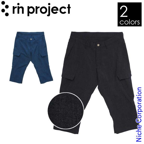 リンプロジェクト Furyuショートパンツ パンツ 自転車 サイクリング 3100