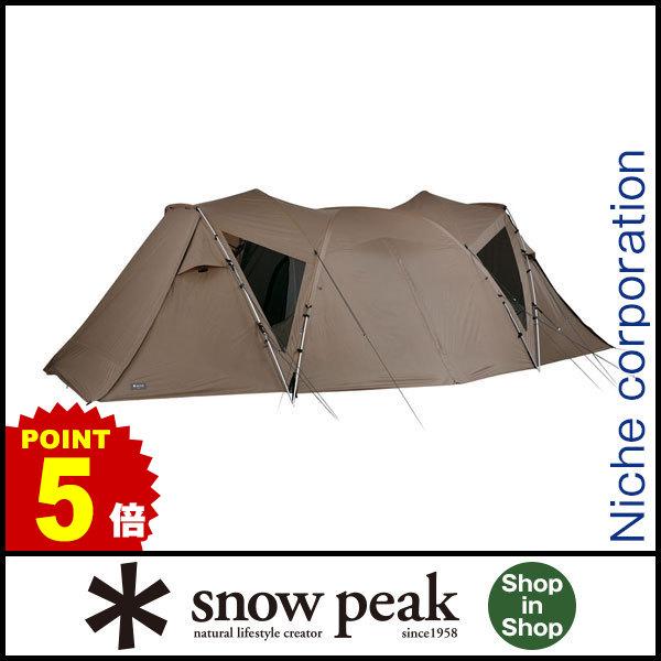 スノーピーク ヴァール Pro.air 4 [ SD-650 ][テント シェルター アウトドア用品 キャンプ用品]