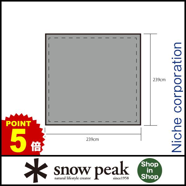 スノーピーク ヴァール Pro.air グランドシート 4 [ SD-650GS-4 ][テント用品 アウトドア用品 キャンプ用品]