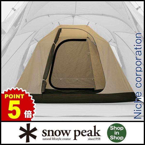 スノーピーク ヴァール Pro.air インナーテント 2 [ SD-650IR-2 ] [テント用品 アウトドア用品 キャンプ用品]