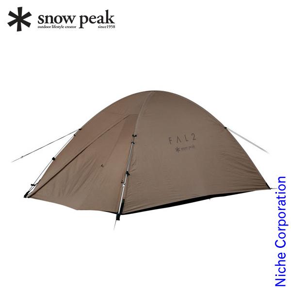 スノーピーク ファル Pro.air 2 [ SSD-702 ][テント アウトドア用品 キャンプ用品]