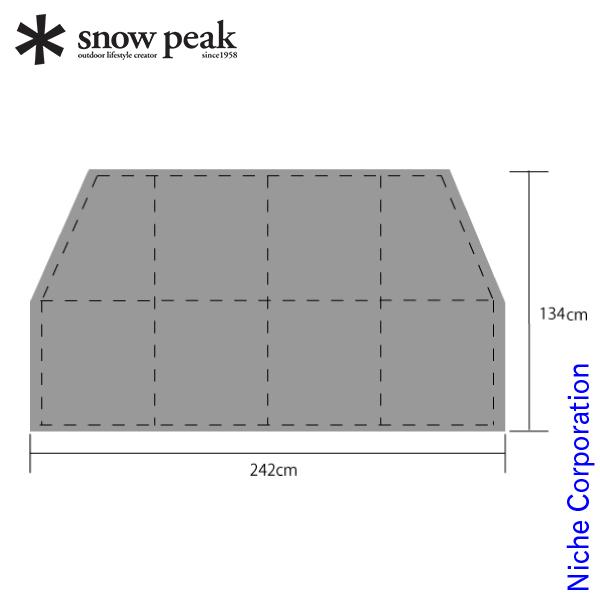 スノーピーク ヴァール Pro.air インナーマット 2 TM-650-2 テント用品 アウトドア用品 キャンプ用品