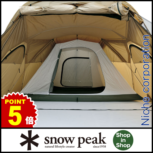 スノーピーク モーグ Pro.air インナールーム [ TP-600IR ][テント用品 アウトドア用品 キャンプ用品]