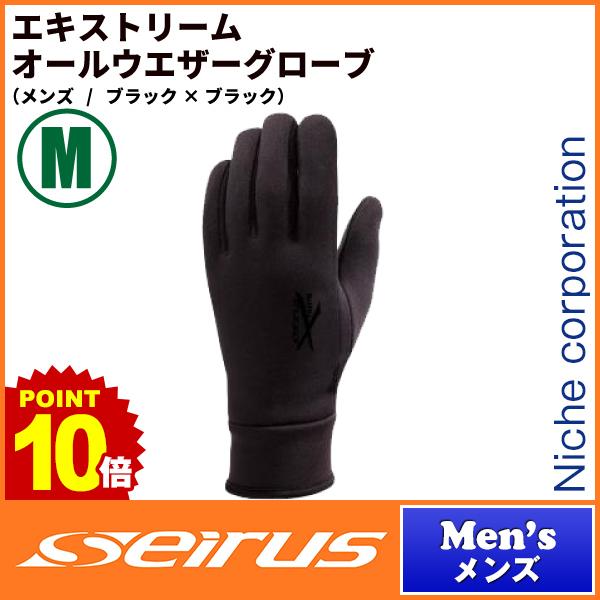 セイラス エキストリームオールウェザーグローブ メンズ (M ブラック×ブラック)  15121