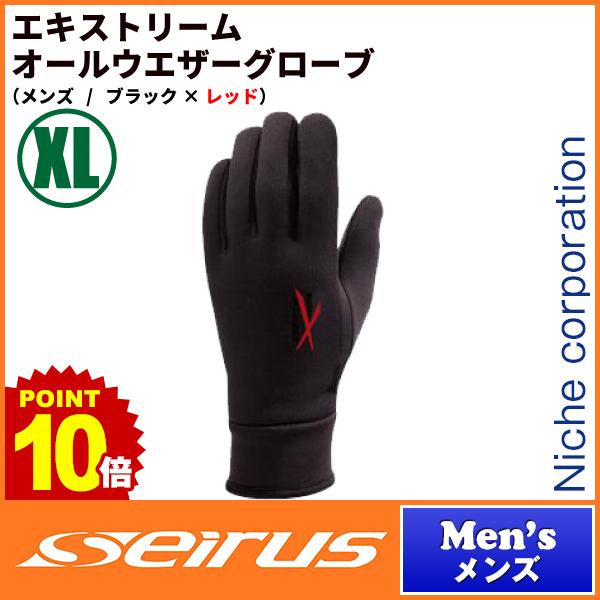 セイラス エキストリームオールウェザーグローブ メンズ (XL ブラック×レッド)  15127