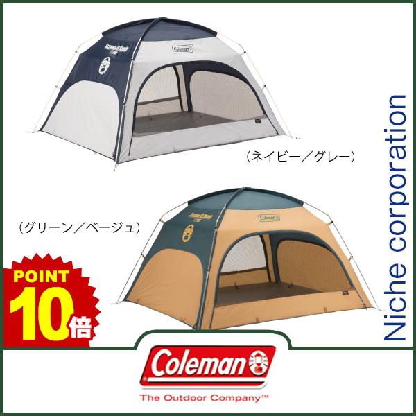 コールマン スクリーンIGシェード 2000033128 / 2000033129 キャンプ用品