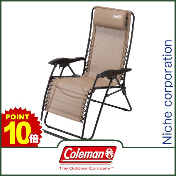 コールマン インフィニティチェア 2000033139 キャンプ用品