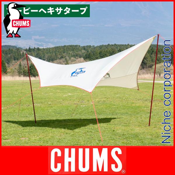 チャムス ブービーヘキサタープ CH62-1070-0000-00