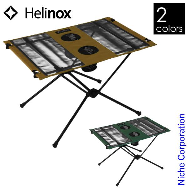 ヘリノックス テーブルワン 1822161 キャンプ用品
