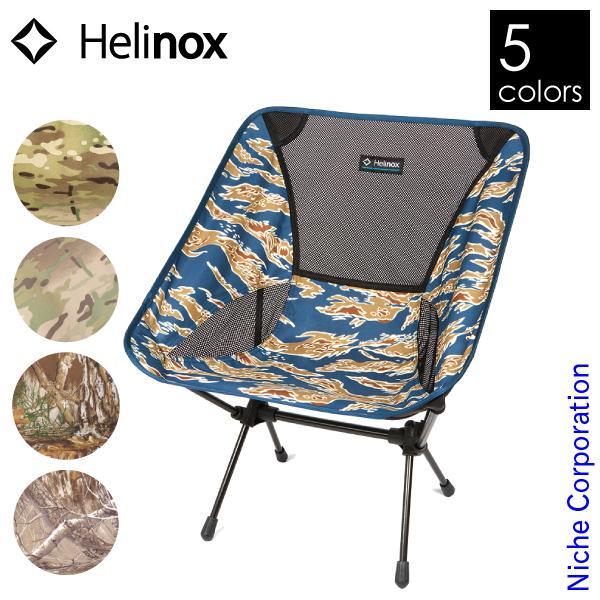 ヘリノックス チェアワン カモ 1822222 キャンプ用品