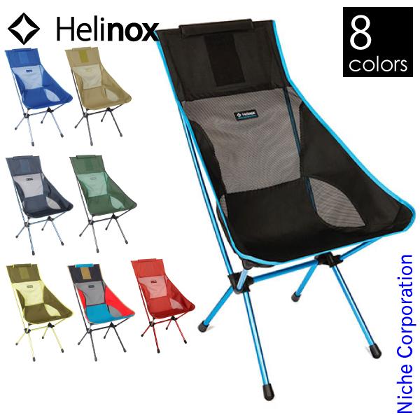 ヘリノックス サンセットチェア 1822232 キャンプ用品 冬キャンプ