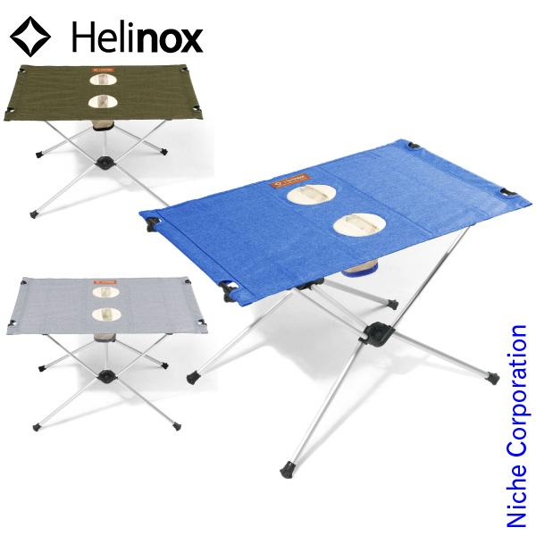 ヘリノックス テーブルワン バイタルコレクション 1822244 キャンプ用品