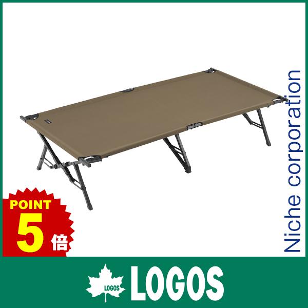 ロゴス グランベーシック Bed Style BIGコット 73200028 キャンプ用品