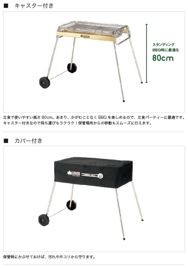 ロゴス eco-logosave チューブラル・キャスター/G80XXL 81060860 キャンプ用品
