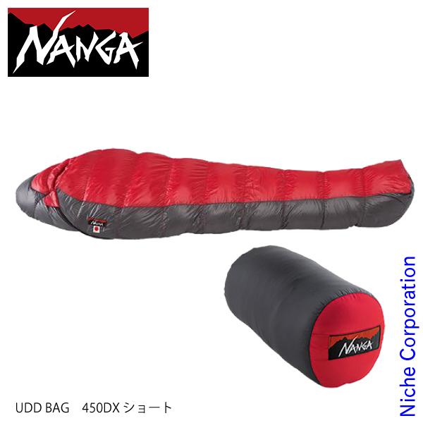 ナンガ UDD BAG450DX ショート UDD-450DX-S-RED NANGA