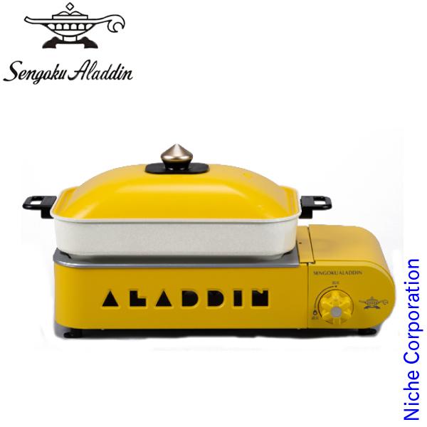 センゴクアラジン ポータブル ガス ホットプレート プチパン イエロー SAG-RS21Y