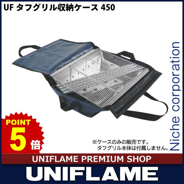 ユニフレーム UFタフグリル収納ケース 450 665251 キャンプ用品