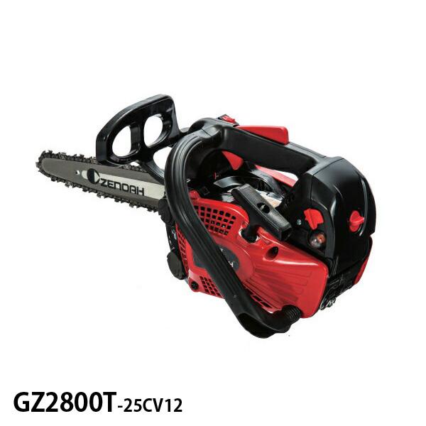 ゼノア チェンソー GZ2800T 967723312 25CV12 チェン:25AP カービングバー バーサイズ:30cm(12インチ) GZ2800T カービングバー 967723312, e-style selection:af06b51f --- officewill.xsrv.jp