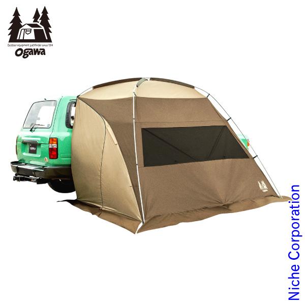 オガワキャンパル ( ogawa ) カーサイドシェルター 2336 キャンプ用品