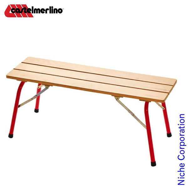 カステルメルリーノ(castelmerlino) フォールディングウッドベンチ 100×30 20055