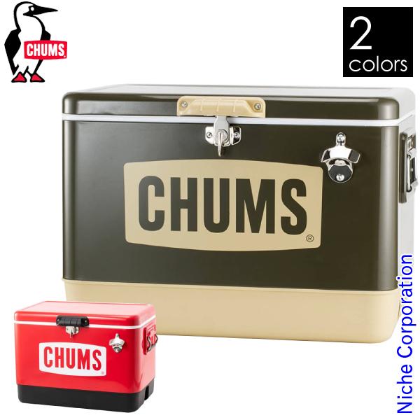 チャムス スチールクーラーボックス54L CH62-1283 キャンプ用品