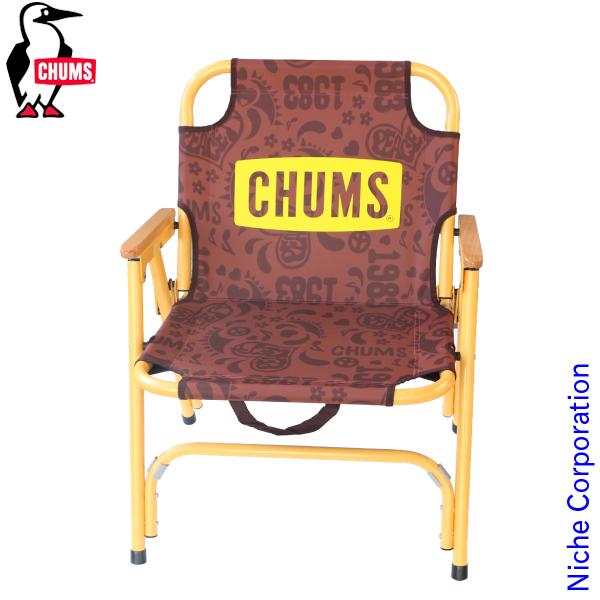 【1,000円クーポン配信中】チャムス チェア バッグウィズチェア CH62-1501 アウトドア チェア キャンプ 椅子 アウトドアチェア nocu
