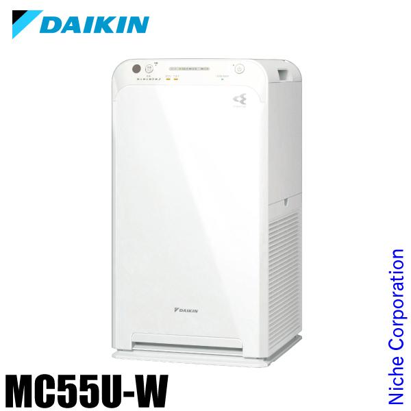 5年間保証付き ダイキン ストリーマ空気清浄機 ホワイト MC55U-W 花粉対策