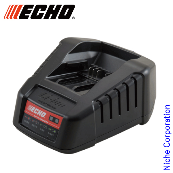 エコー バッテリー 急速充電器 LCJQ-560D 充電式