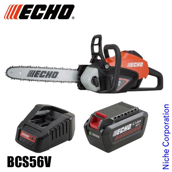 エコー バッテリーチェンソー BCS56V 2Pバッテリーセット BCS56V-200 充電式