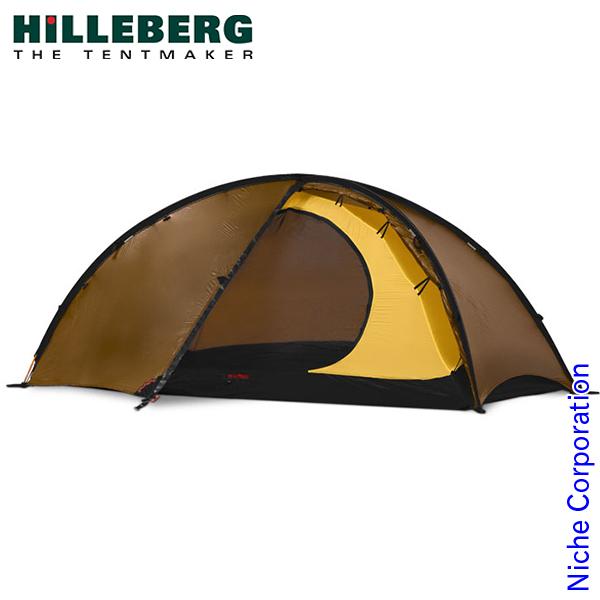 ヒルバーグ ニアック1.5(ケロン1000) サンド  12770174116000