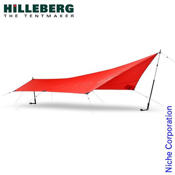 ヒルバーグ タープ5 ウルトラライト レッド 12770175004000