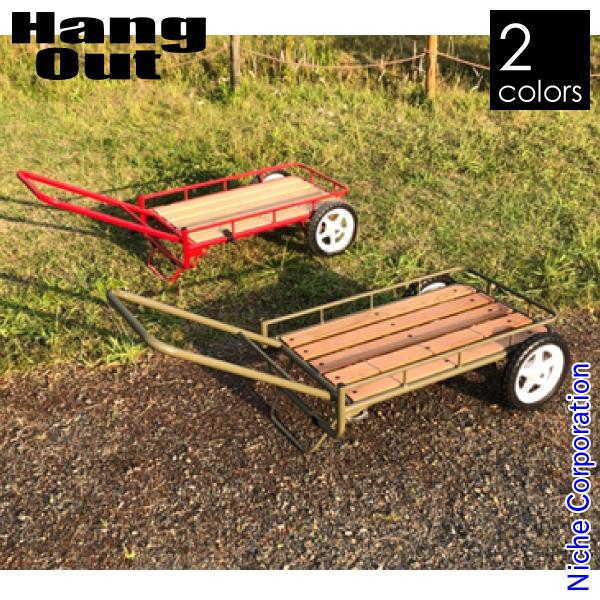 Hang Out 正規販売店 ハングアウト NIGURUMA ニグルマ NGM-7240 おしゃれ SEAL限定商品 運動会 インテリア キャリーカート キャンプ用品 荷物 アウトドアワゴン 数量限定