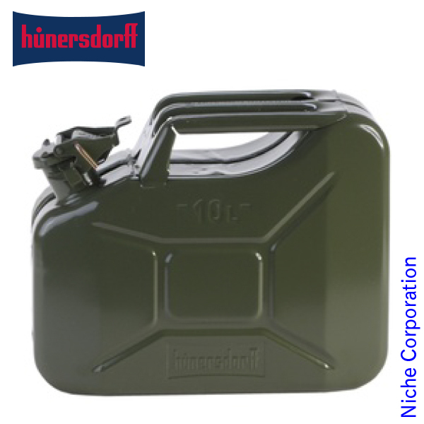 ヒューナースドルフ Metal Kanister CLASSIC 10L olive(オリーブ) 434601 キャンプ用品