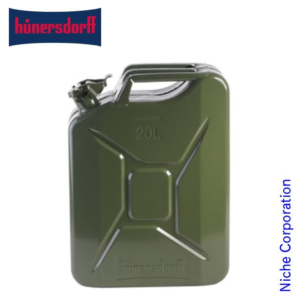 ヒューナースドルフ Metal Kanister CLASSIC 20L olive(オリーブ) 434701 キャンプ用品