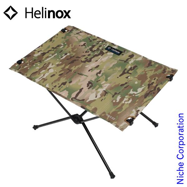 ヘリノックス テーブルワン ハードトップ 1822180-MTCAM キャンプ用品
