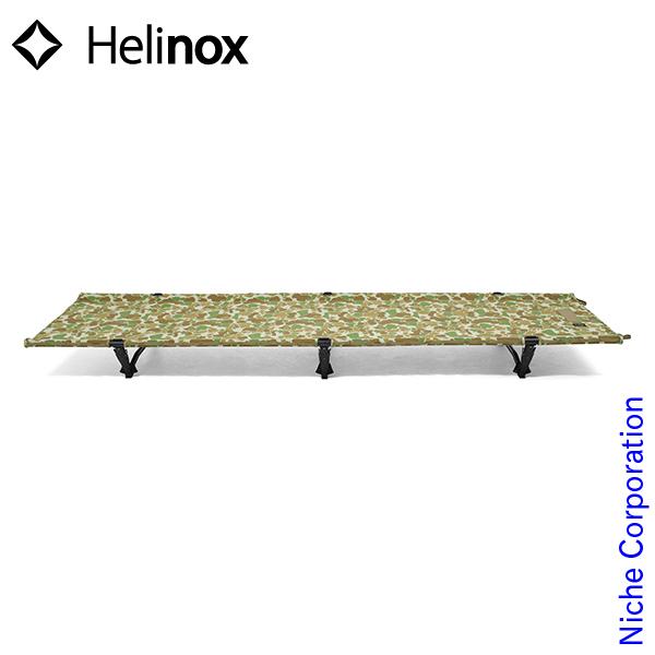 ヘリノックス タクティカルコットコンバーチブル ダックカモ 19755008049001 キャンプ用品